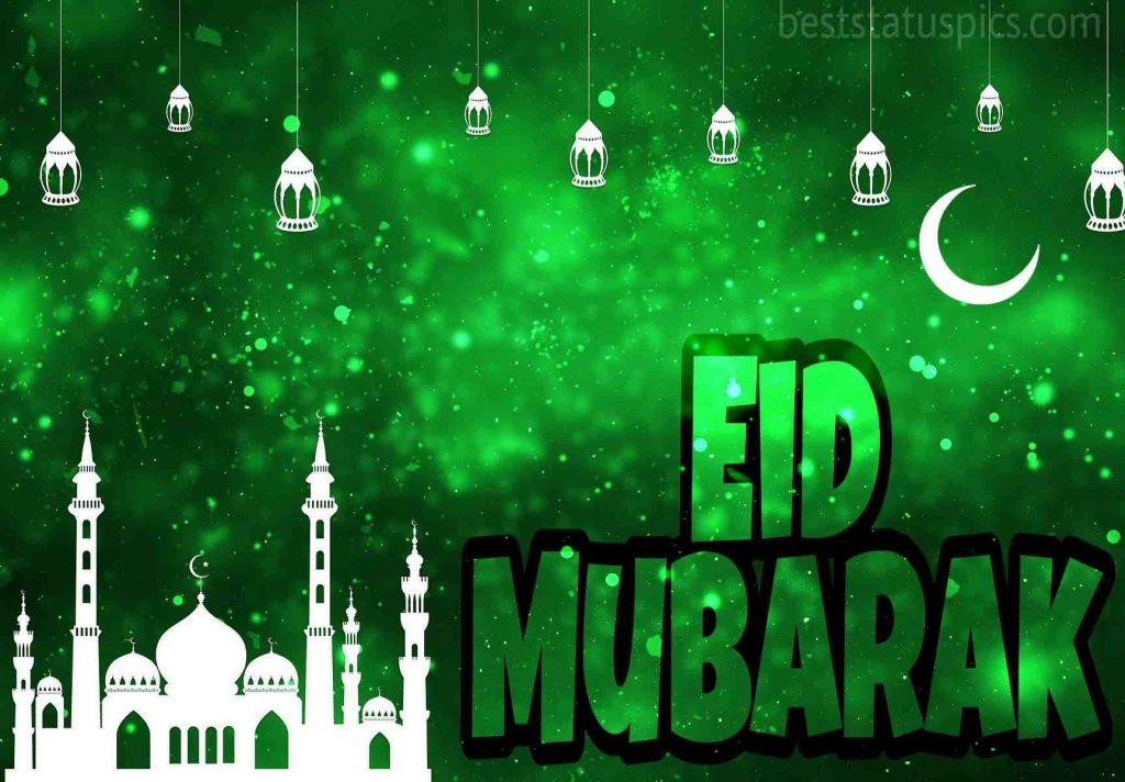 beautiful eid mubarak 2020 wishes pics