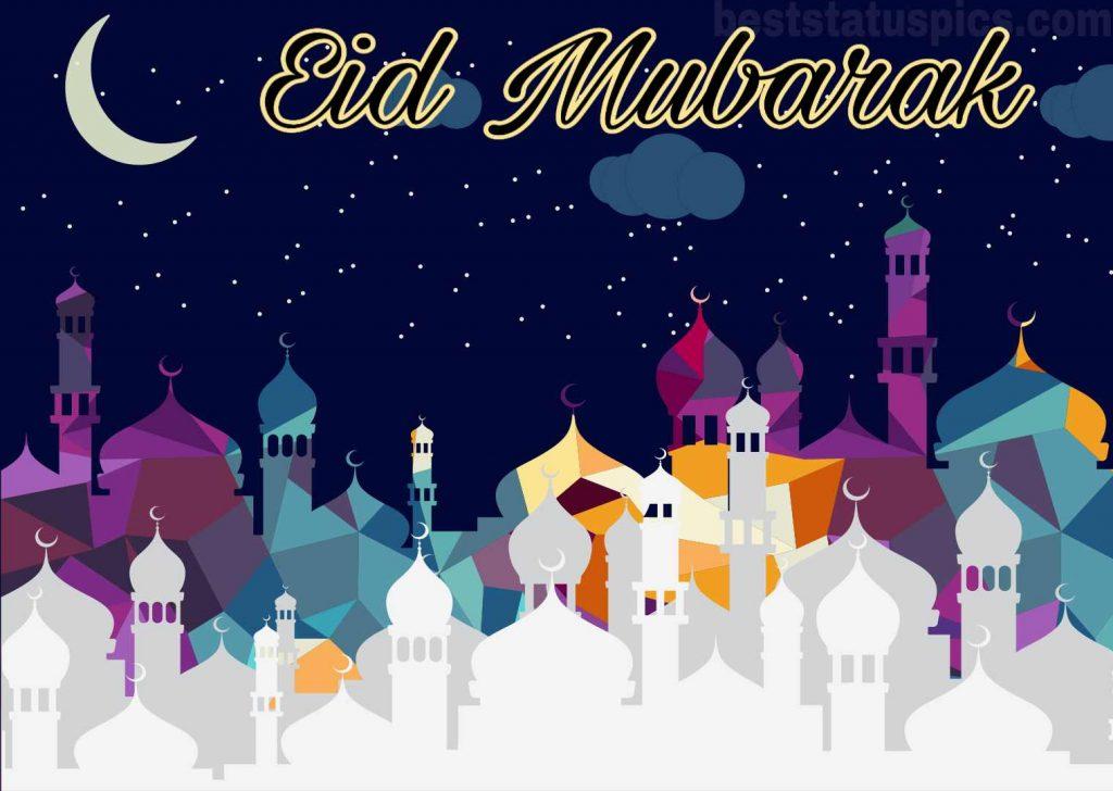 eid mubarak 2020 wishes pics