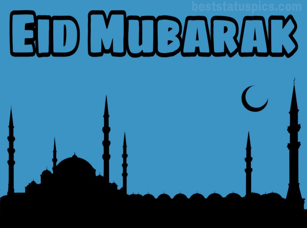 eid mubarak images in hd 2021