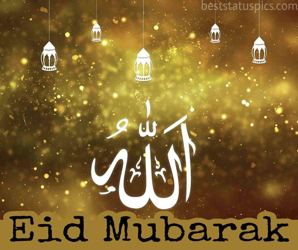 happy eid mubarak 2020 images download