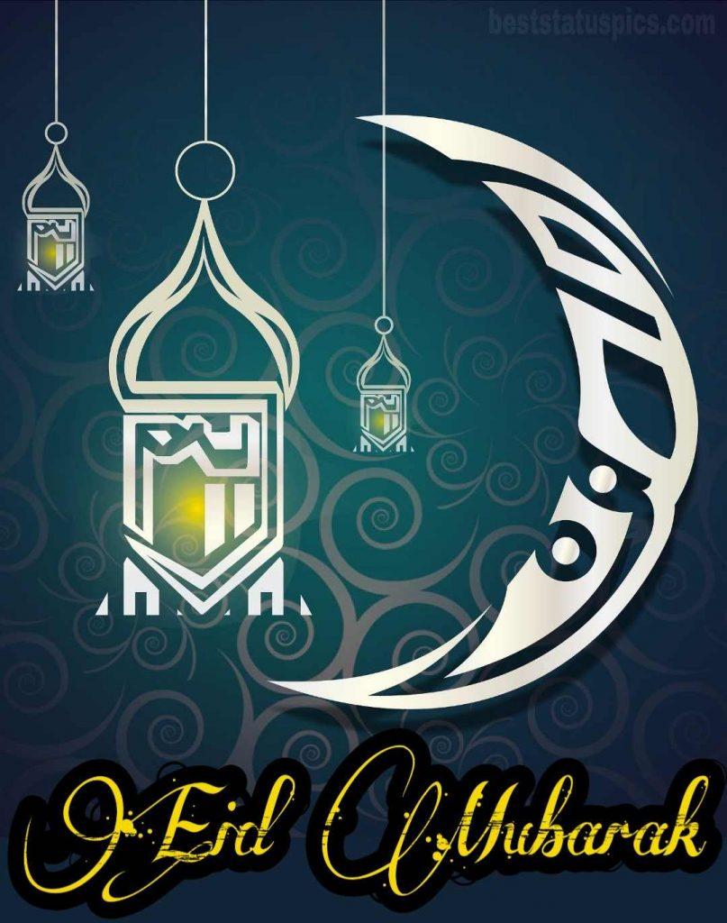 images of happy eid mubarak 2020