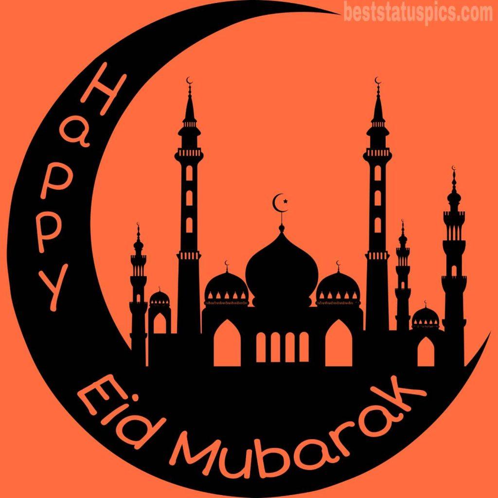 happy eid images 2020 HD