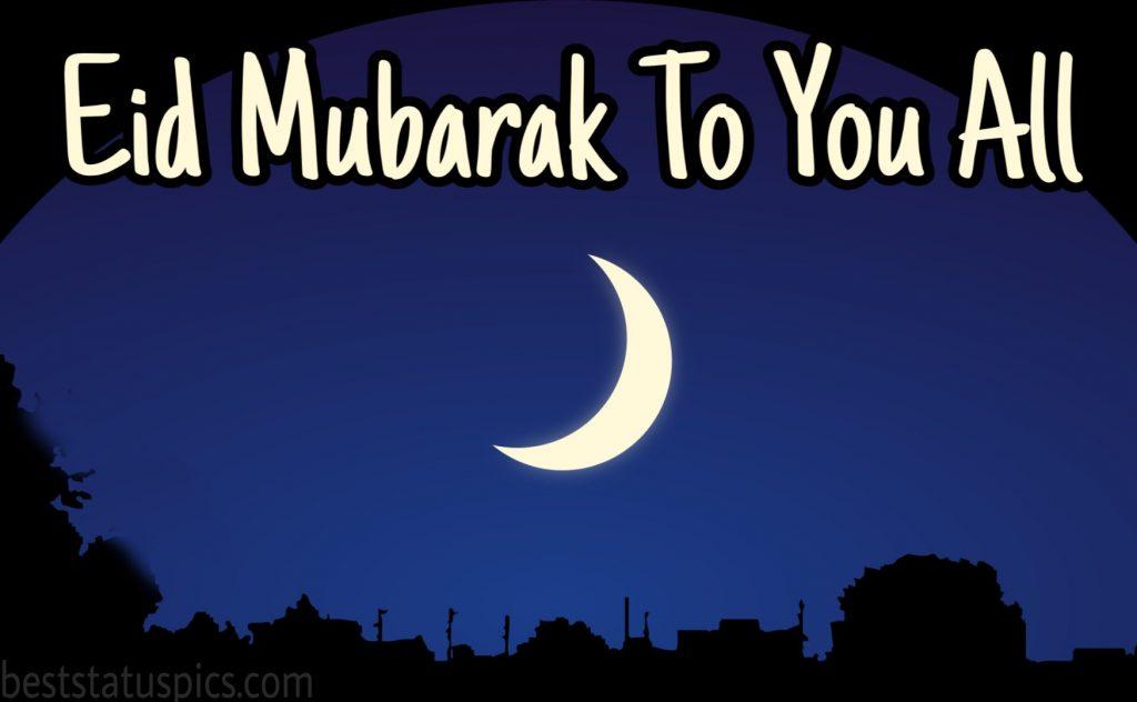 happy eid mubarak 2021 photos with moon