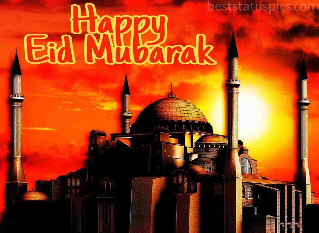 happy eid mubarak wishes images 2020
