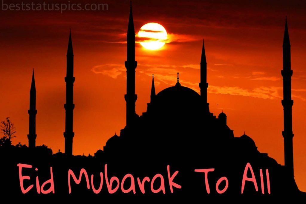happy eid mubarak 2020 wishes pics