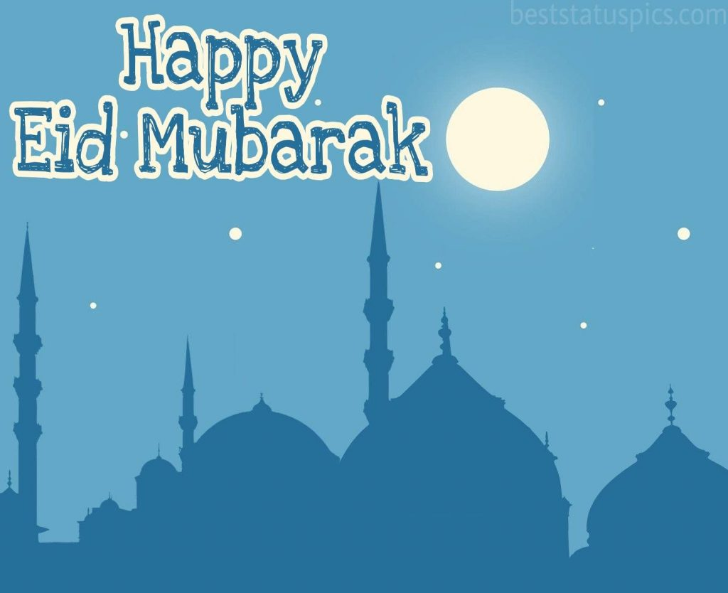 happy eid mubarak 2020 pictures