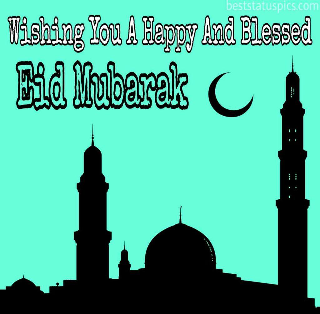 happy eid pics 2020 whatsapp dp
