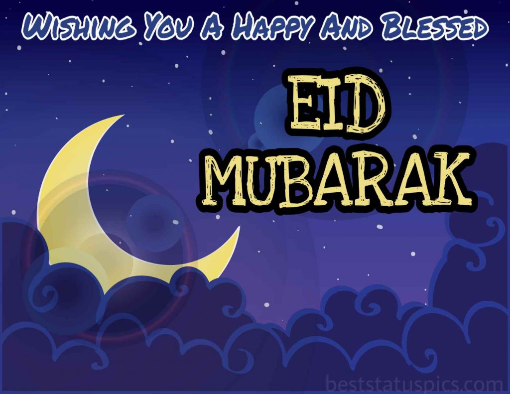 happy eid mubarak pics 2020 quotes