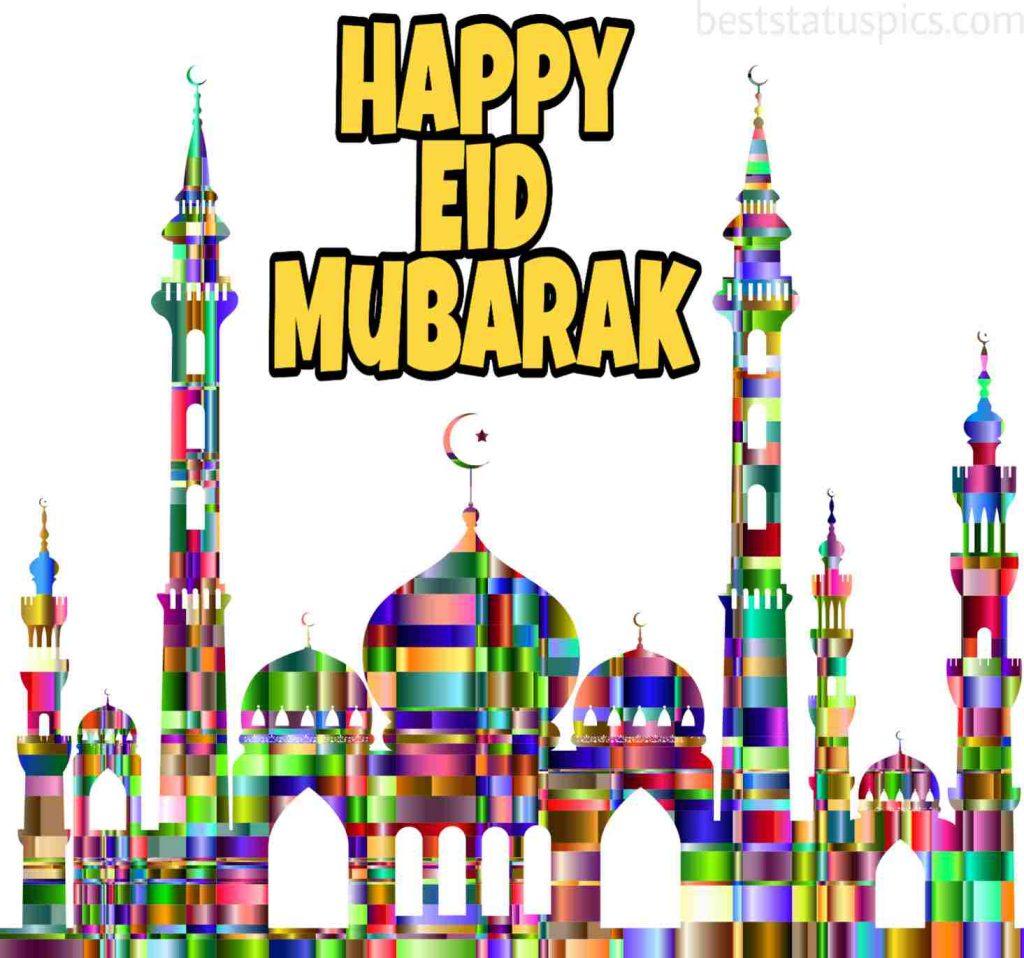 happy eid mubarak 2020 whatsapp