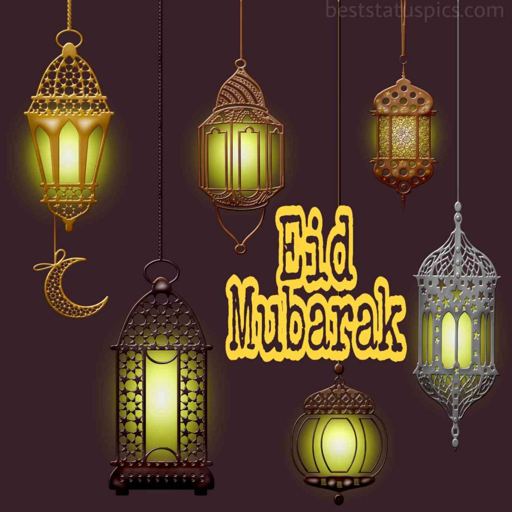 happy eid 2021 images free download