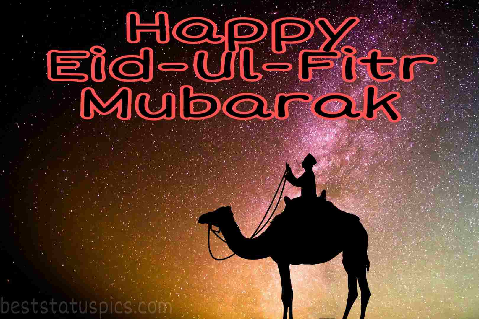 Happy Eid-Ul-Fitr Mubarak 2020 Wishes Images HD, Quotes, Pics ...