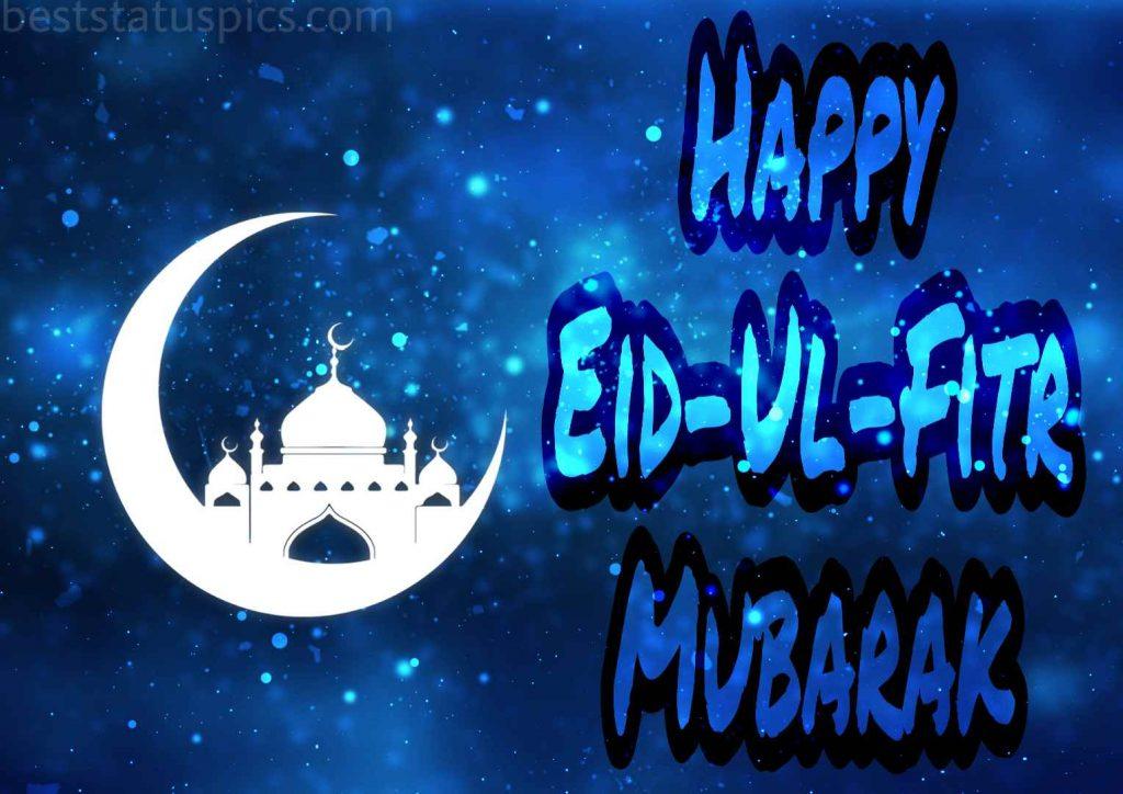 happy eid al fitr 2020 images HD