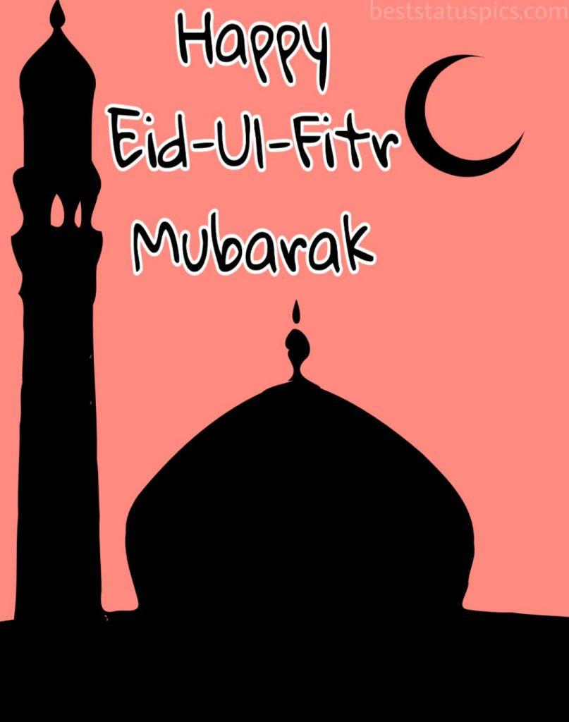eid ul fitr mubarak 2020 images