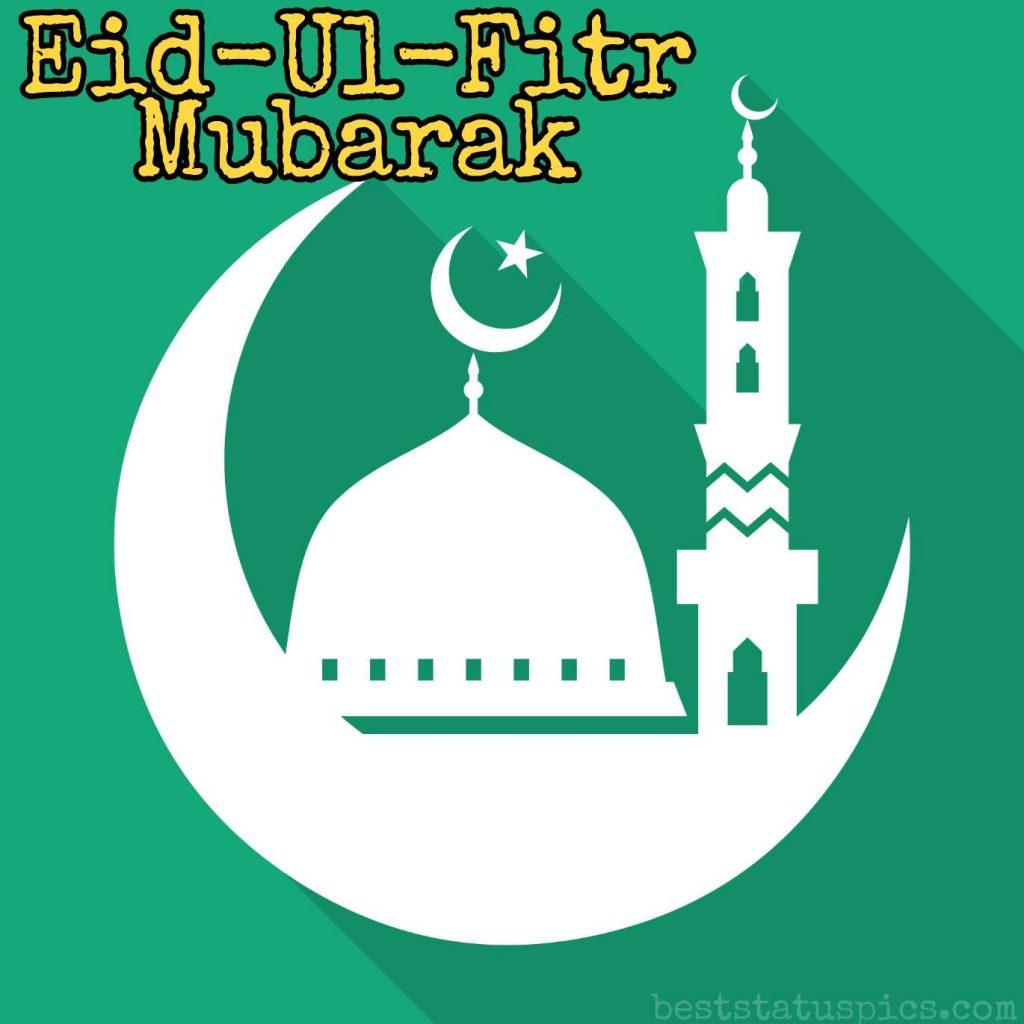 eid ul fitr chand mubarak images