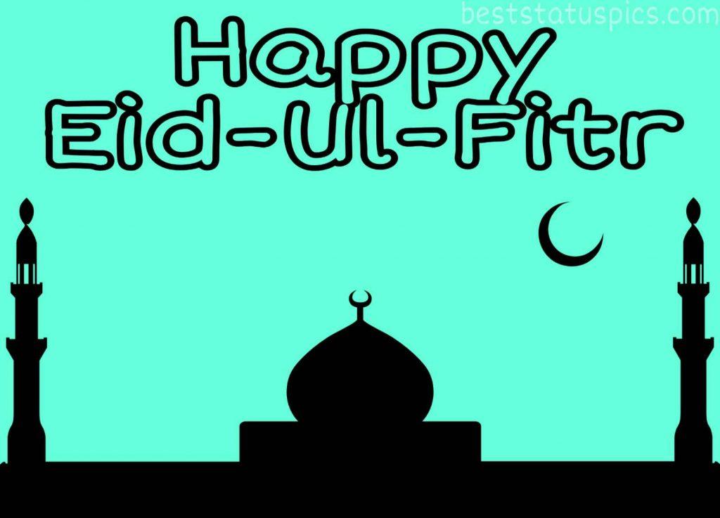 images of eid ul fitr mubarak 2020