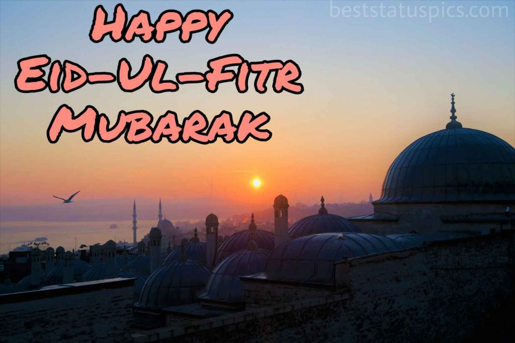 happy eid ul fitr 2020 wishes images