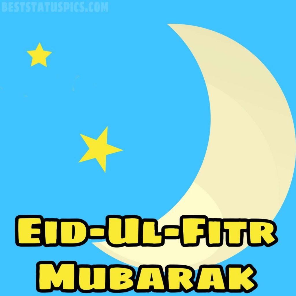eid ul fitr mubarak images download 2020