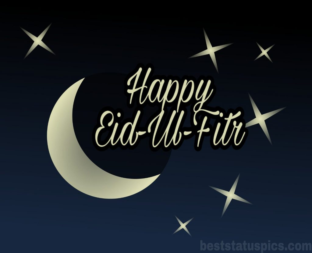 eid ul fitr mubarak 2020 images in hd