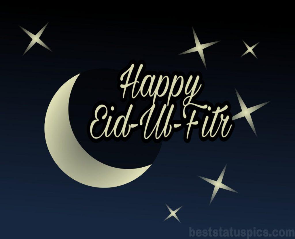 eid ul fitr mubarak 2021 images in hd