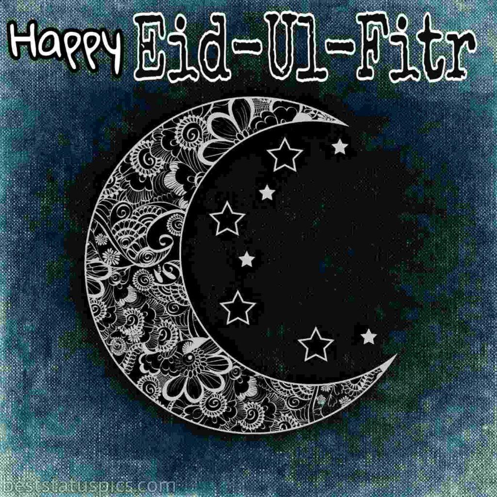 happy eid ul fitr 2020 pictures