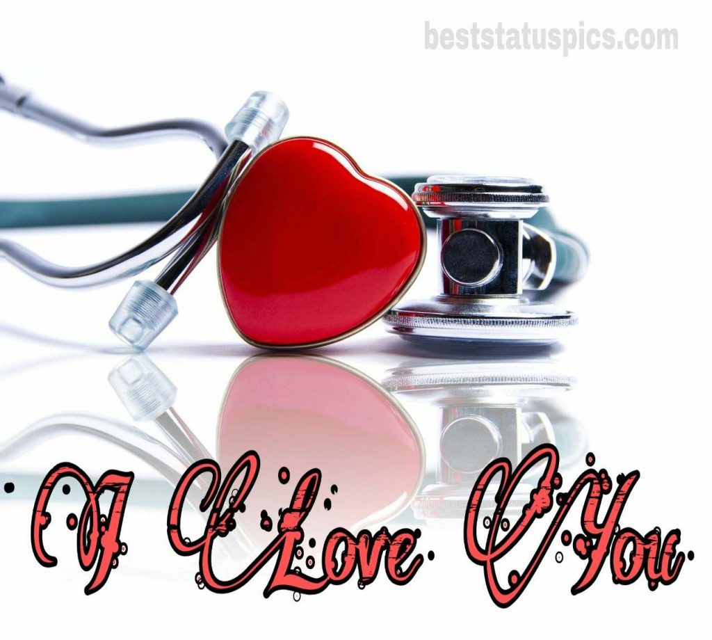 i love you dp download HD image