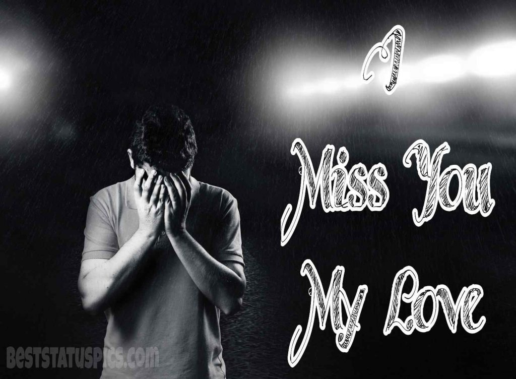 i miss you dp pic