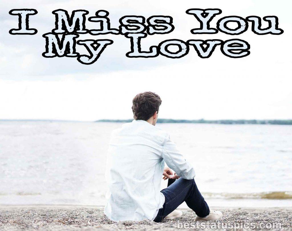 miss you whatsapp dp
