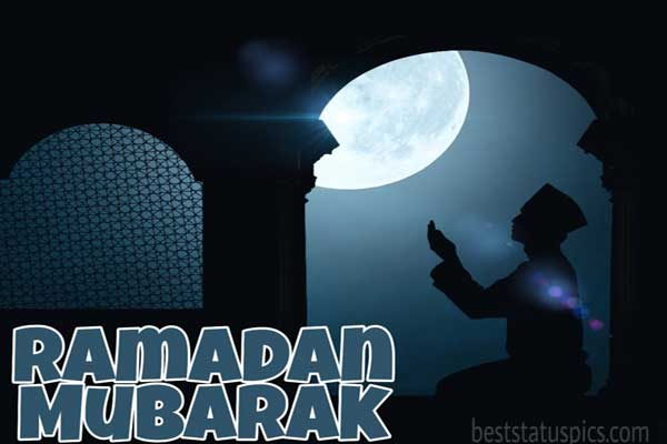 Ramadan mubarak 2021 wishes images and quotes
