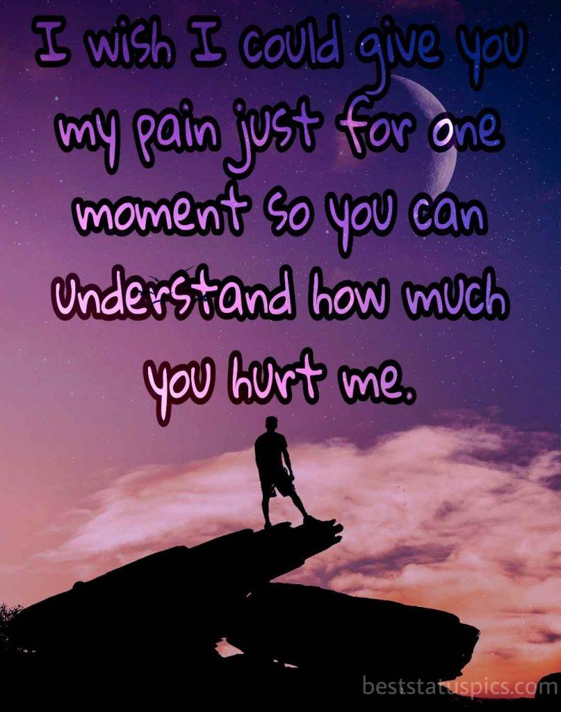 sad emotional whatsapp dp quotes