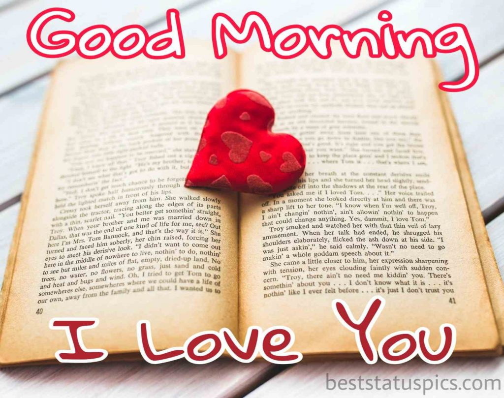 good morning i love you pic with love heart symbol to sweetheart