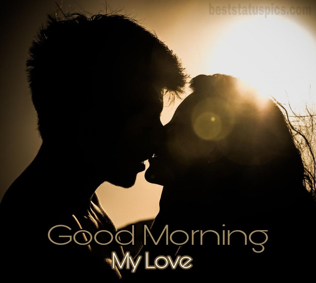 good morning with love kiss image for sweetheart