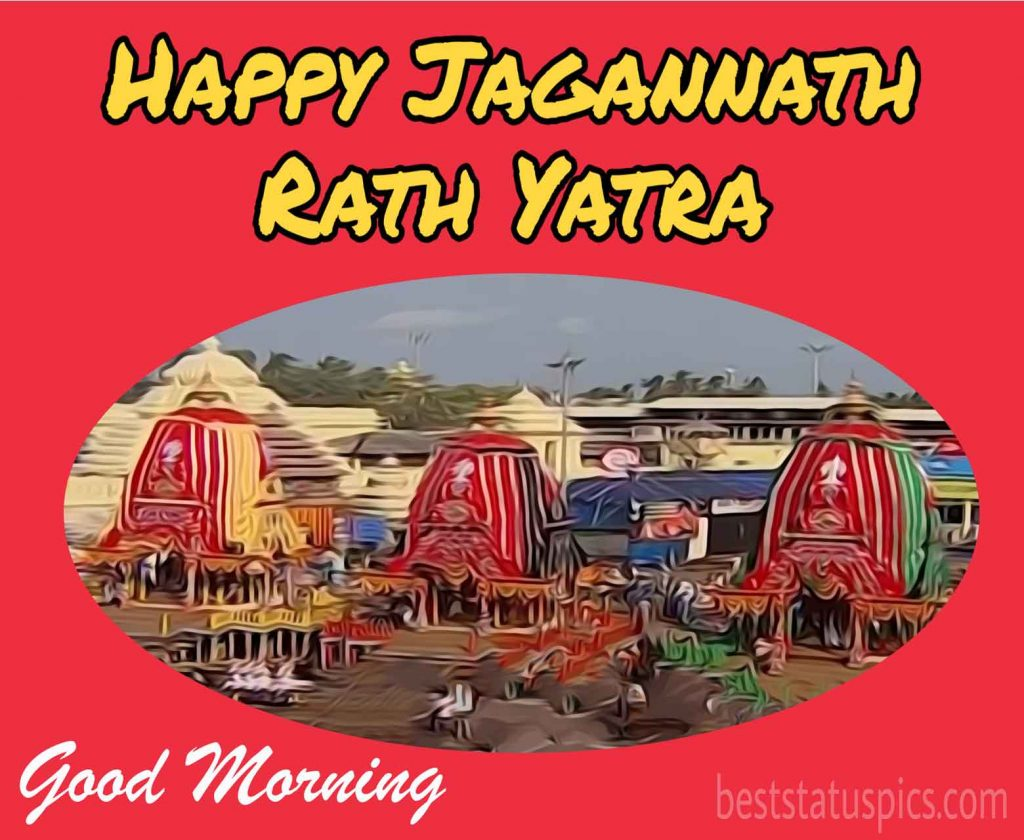 happy rath yatra good morning 2020 HD image