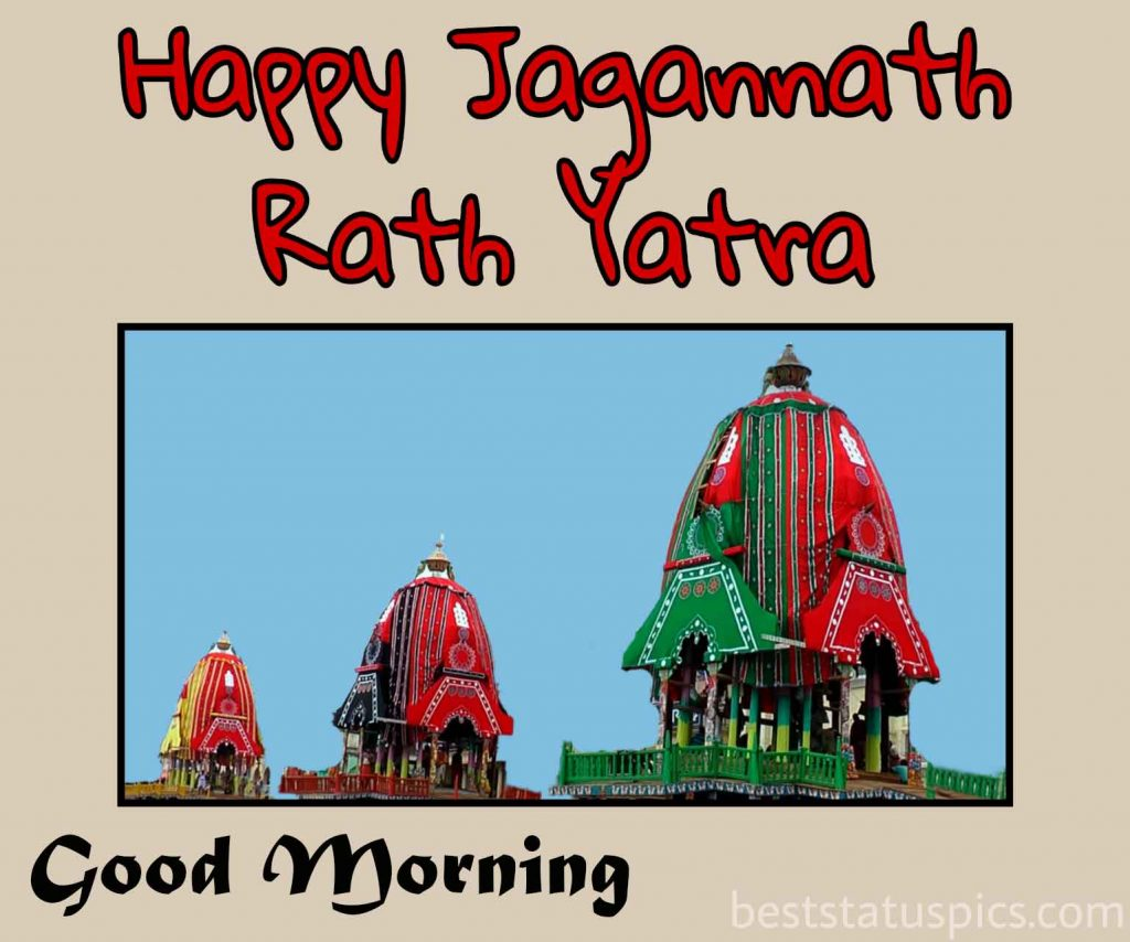 happy rath yatra good morning 2020 picture