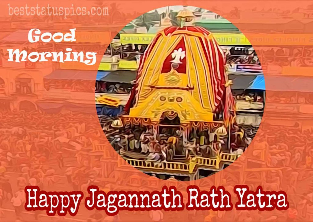 good morning happy rath yatra 2020 image for Whatsapp status