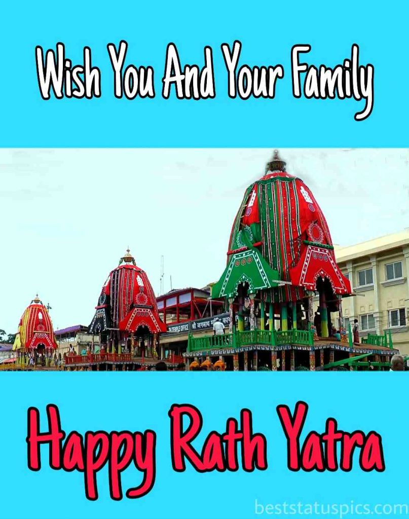 happy jagannath rath yatra 2020 wishes