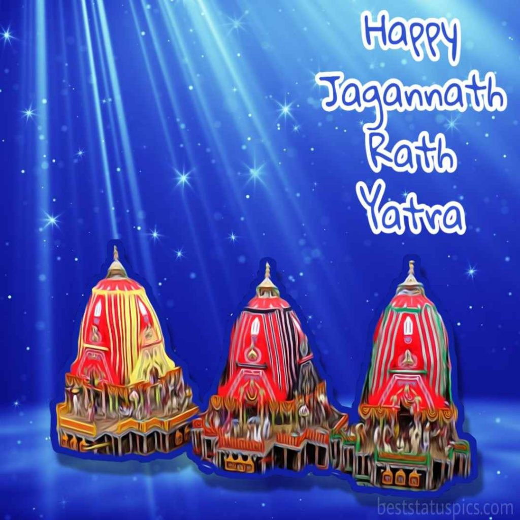happy jagannath rath yatra 2020 wishes image pic for whatsapp DP