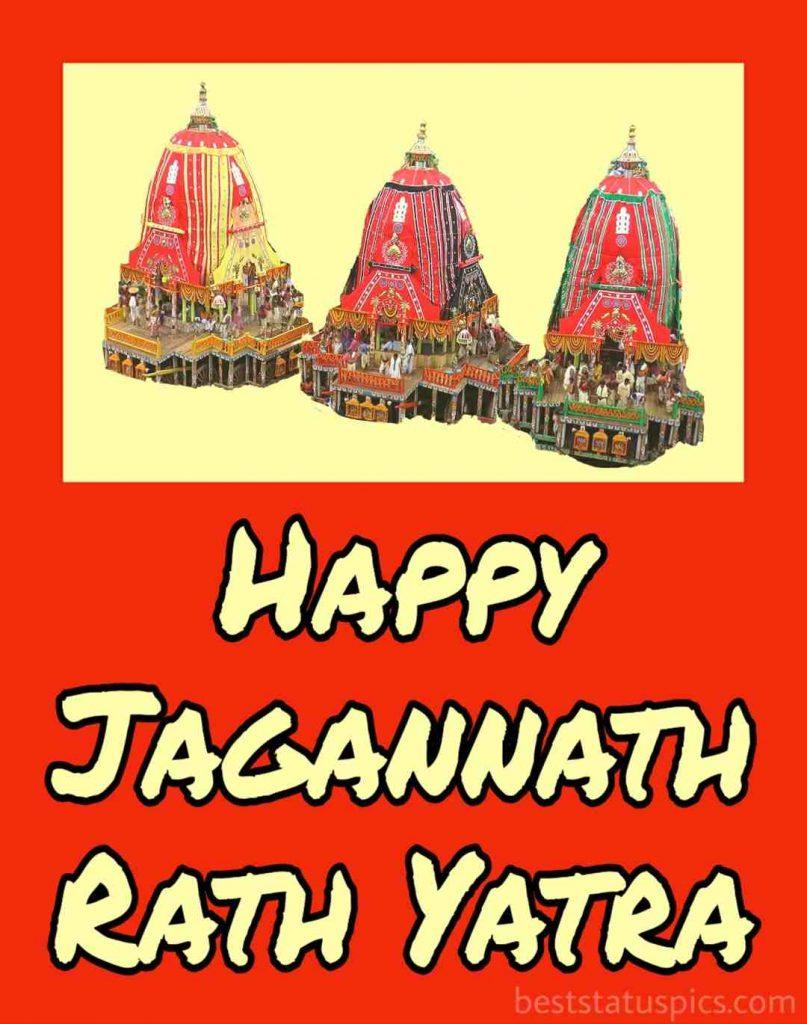 happy rath yatra image 2020 hd