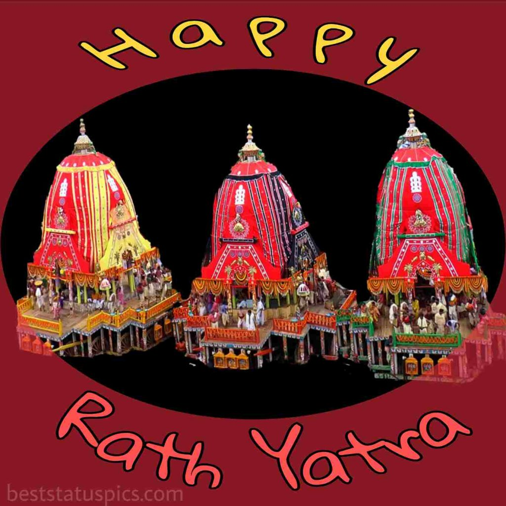image of happy rath yatra 2020 for whatsapp facebook status