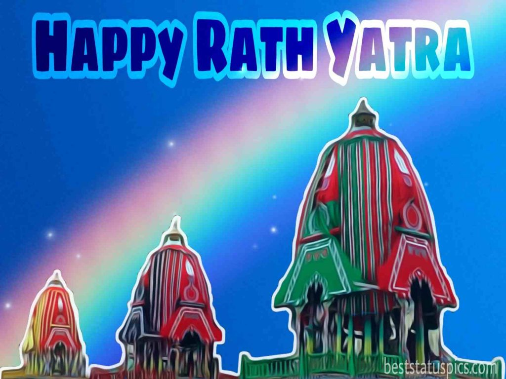 happy rath yatra 2020 image download for whatsapp status