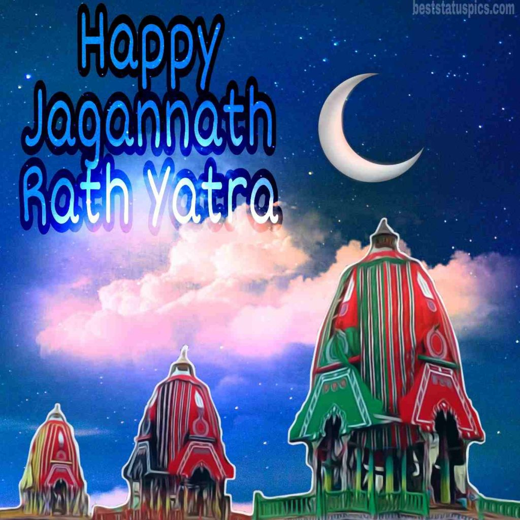 happy jagannath rath yatra 2020 pics photo image in HD