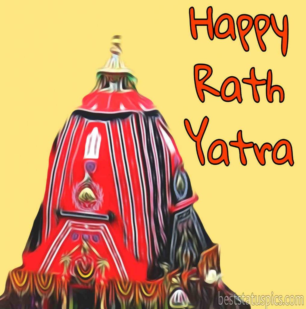 happy rath yatra 2020 sms and greetings image