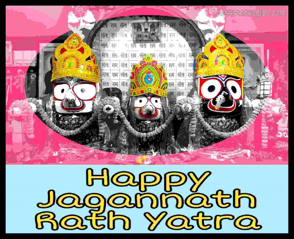 Happy Jagannath Rath Yatra 2020 image with lord jagannath balaram and suvadra