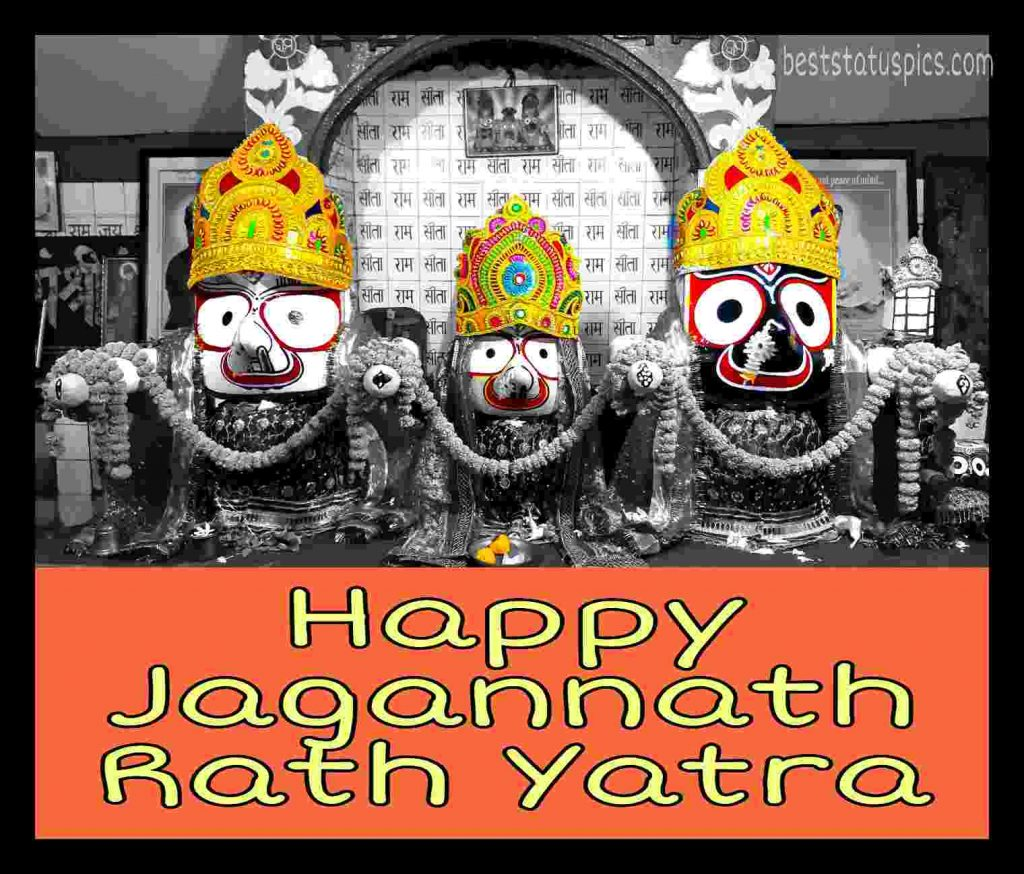 Happy Jagannath Rath Yatra 2020 picture with lord krishna, jagannath balaram and suvadra
