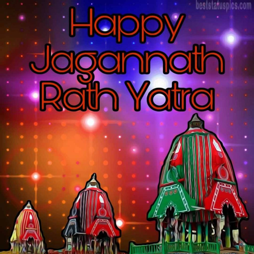 happy jagannath rath yatra 2020 hd greeting image