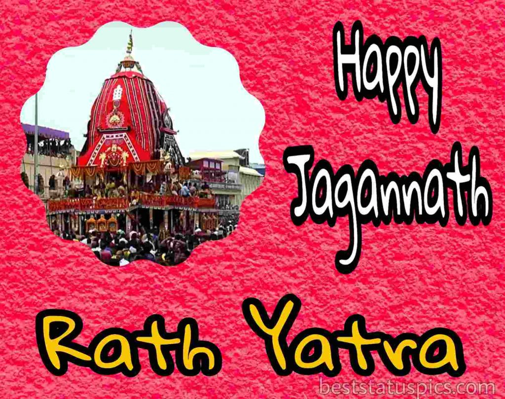 Happy jagannath rath yatra 2020 image download