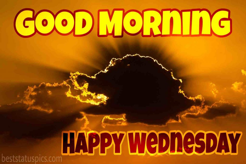 happy wednesday and good morning wallpaper with sunshine sky and cloud