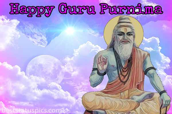 happy guru purnima 2020 wishes images download for Whatsapp Status
