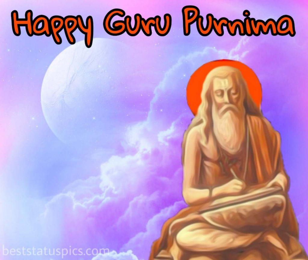 happy guru purnima 2020 images, Whatsapp DP, status