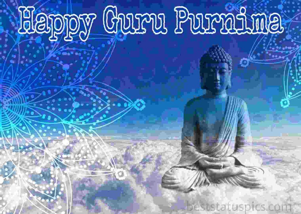 happy guru purnima 2020 images, Whatsapp DP, Quotes
