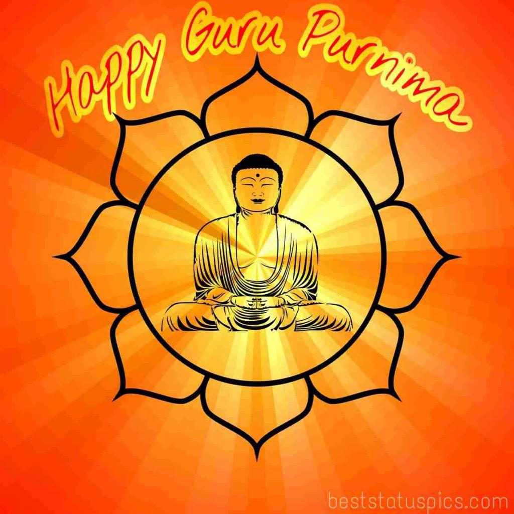 happy guru purnima 2020 photos greetings